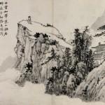 46-51-2_ShenZhou-PoetOnaMountainTop_hn1