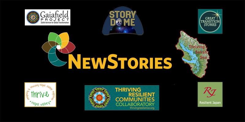 Newstories Project Logos